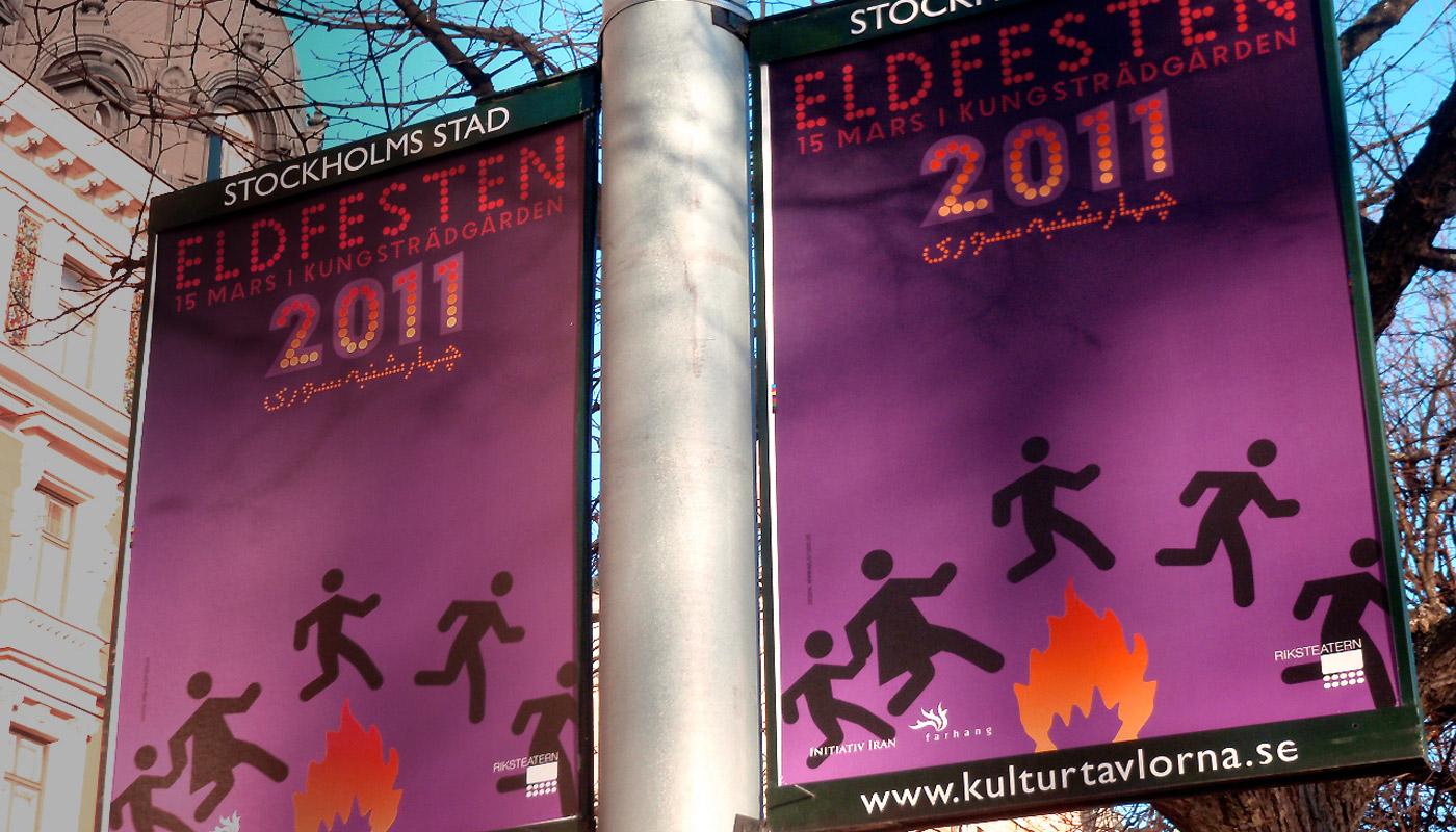 Eldfesten, poster design for Riksteatern's Fire Festival